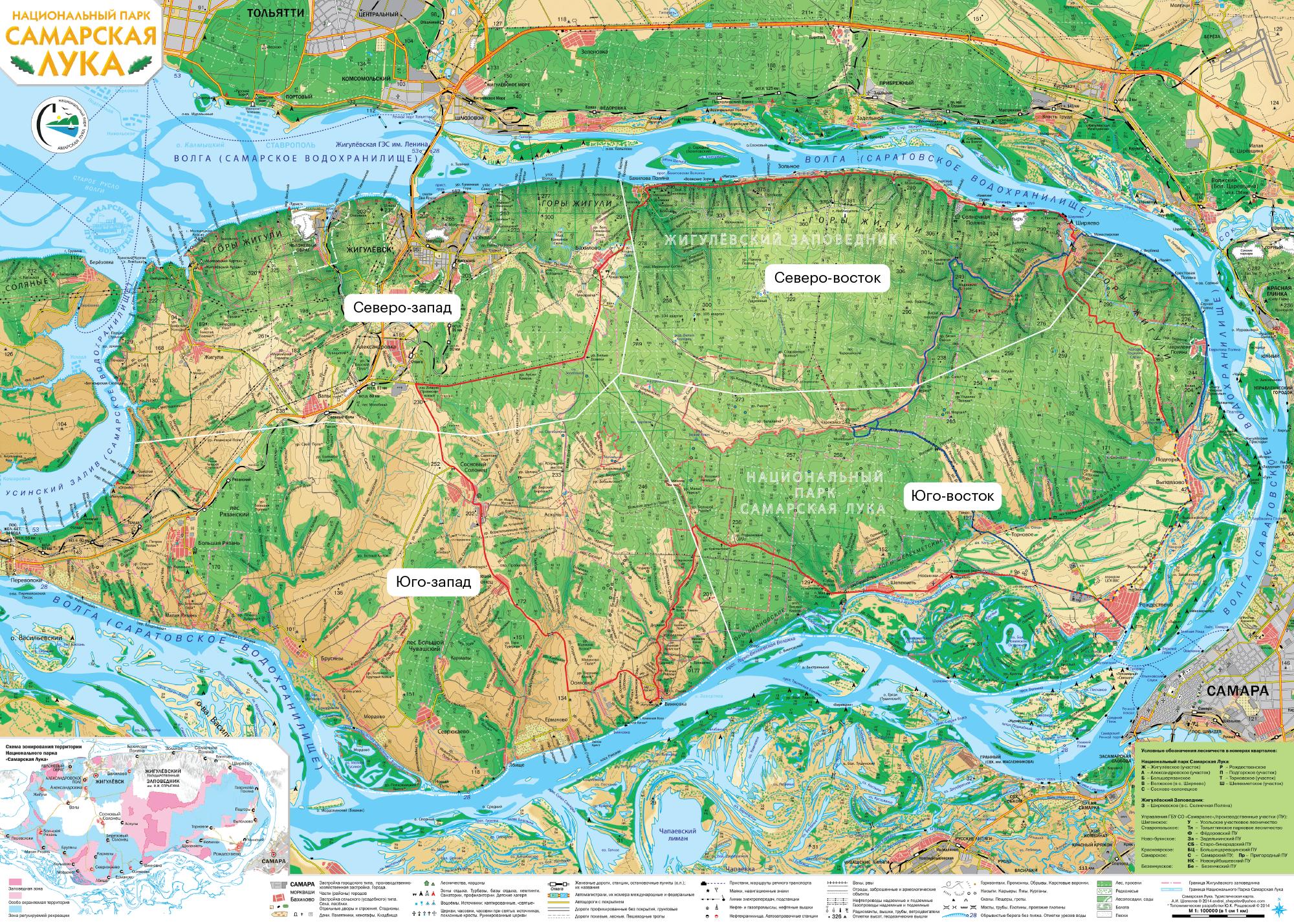 Карта нацпарка с обозначением мест подпалатки и веломаршрутами