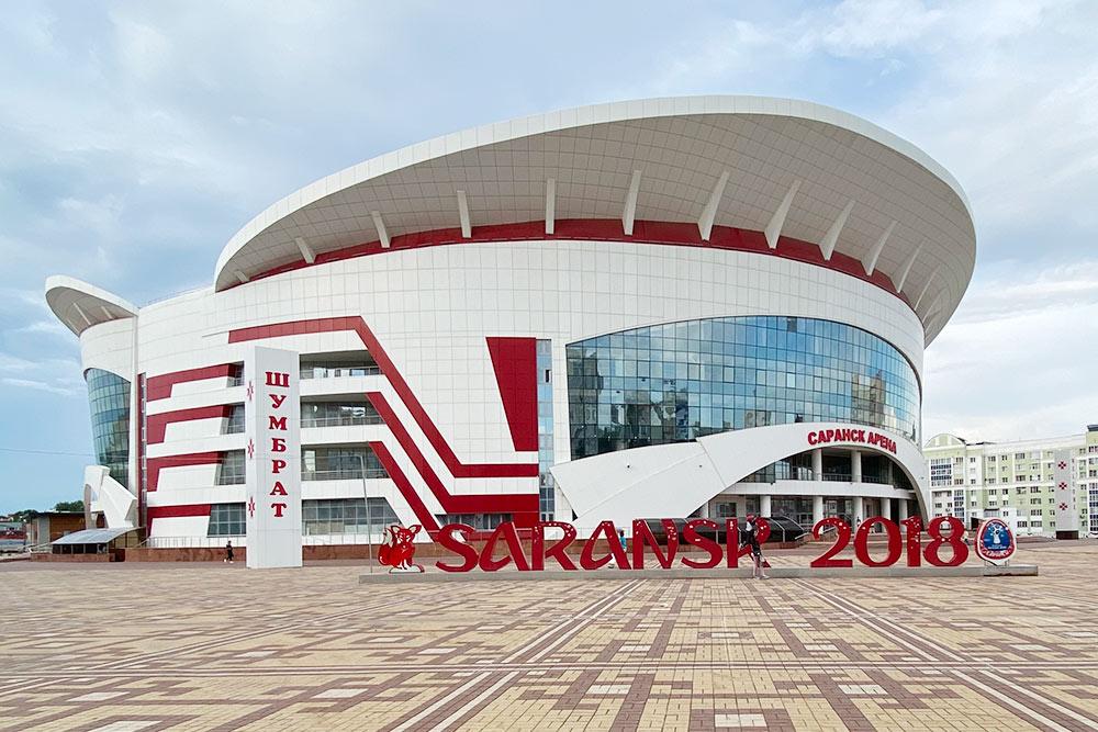 В Саранске много современных спортивных объектов. Эту универсальную арену планируют открыть в 2020году