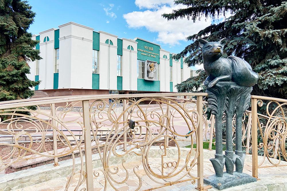 Перед музеем Эрьзи есть «Лисий мостик». Можно потереть нос на удачу или погладить хвост дляпривлечения богатства