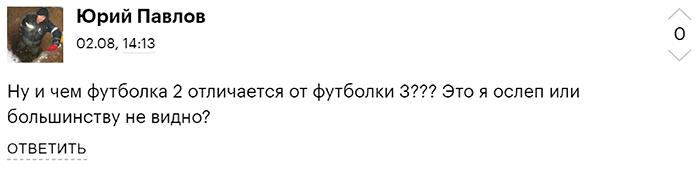 Юрий, чувствуем вашу боль:(
