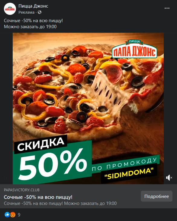 Похожее рекламное объявление, но с другим текстом и адресом сайта