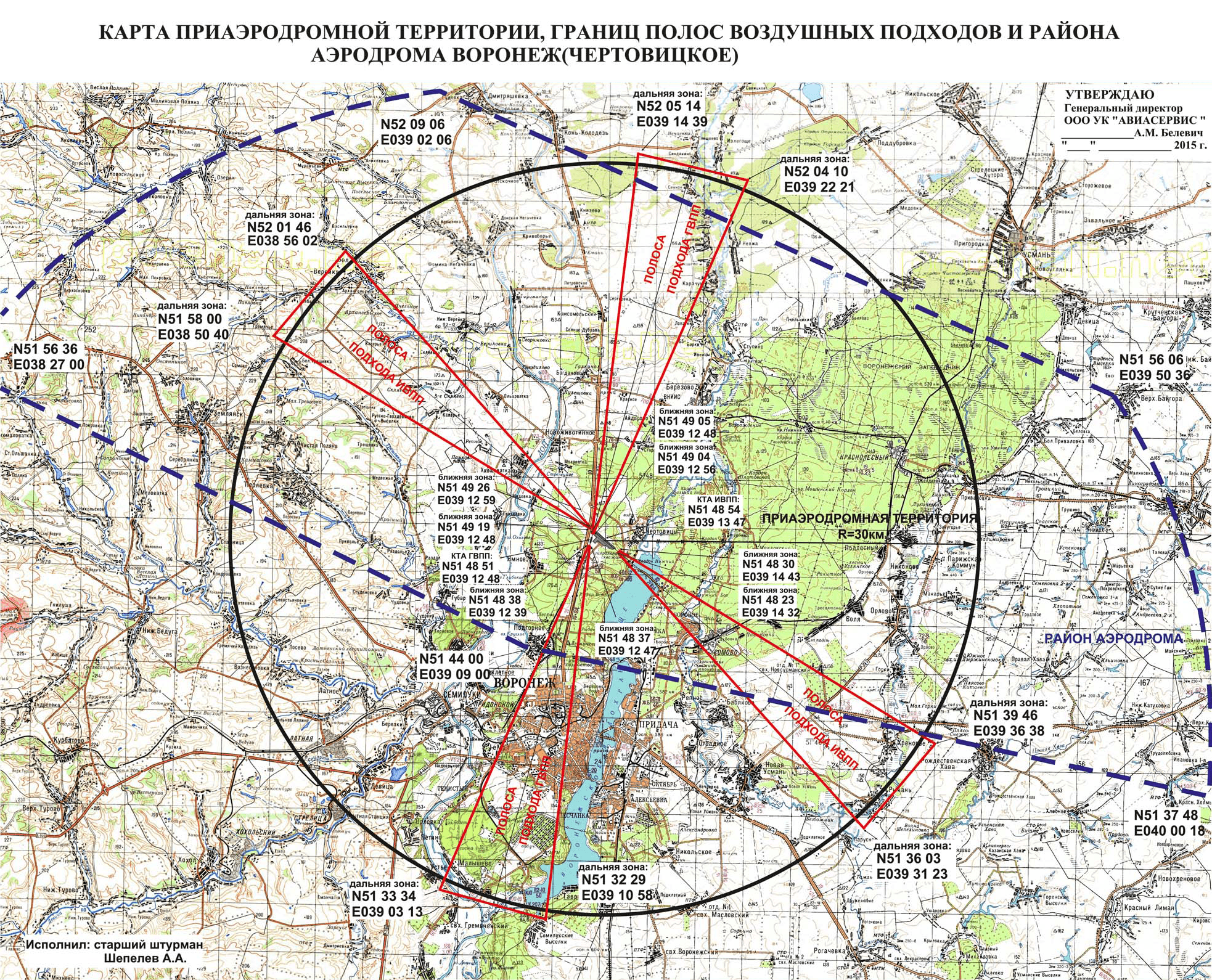 Приаэродромная территория воронежского аэродрома Чертовицкое в радиусе 30 км от аэропорта