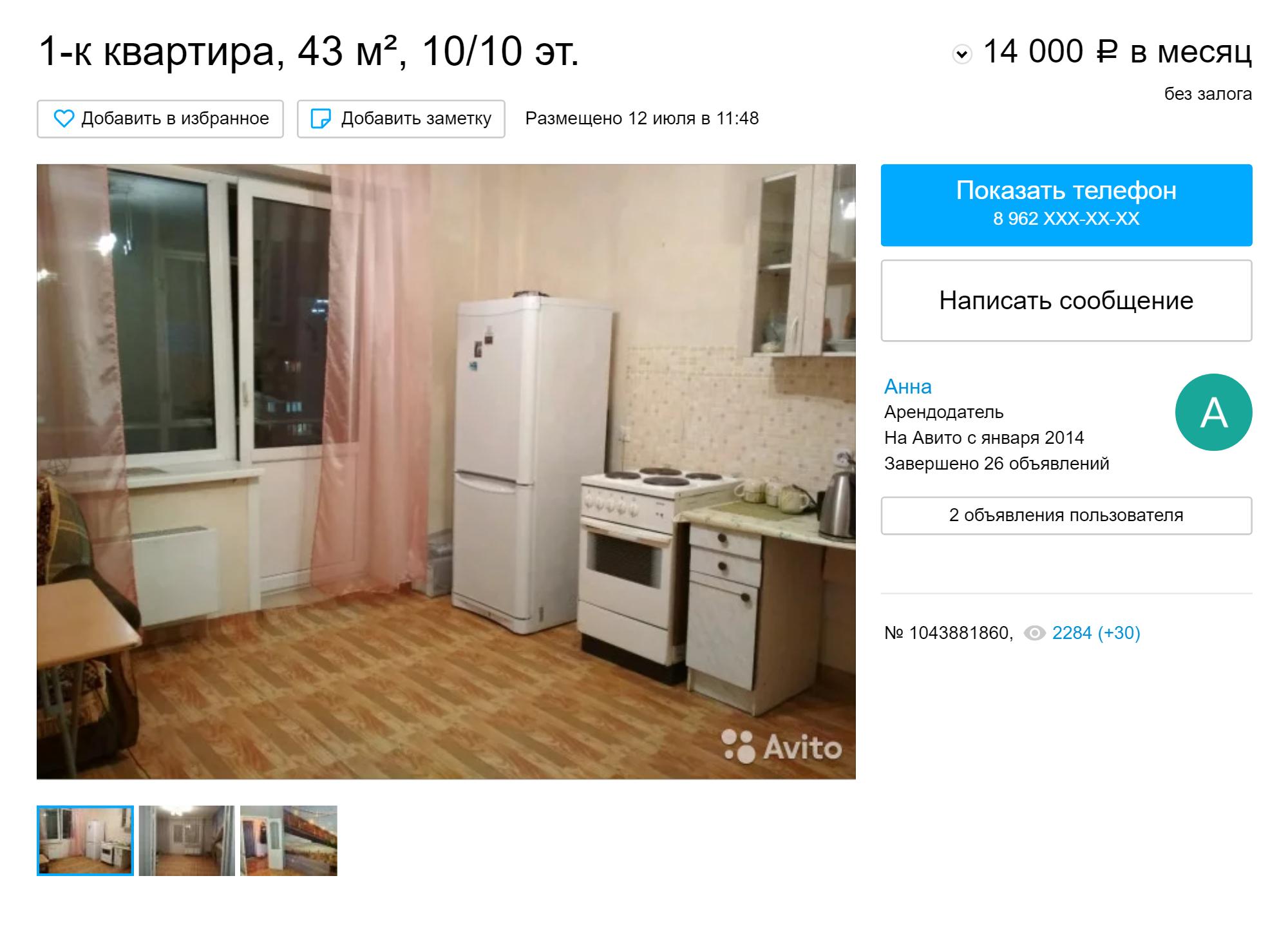 Квартира на улице Алексеева в Советском районе — там снимать дороже