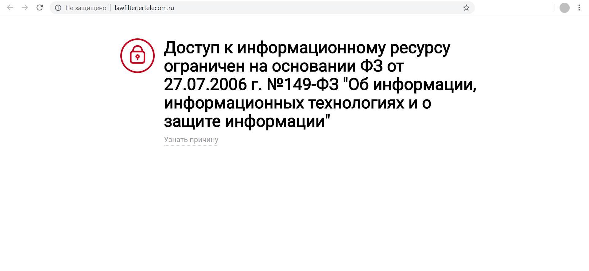 Роскомнадзор заблокировал нелегального букмекера
