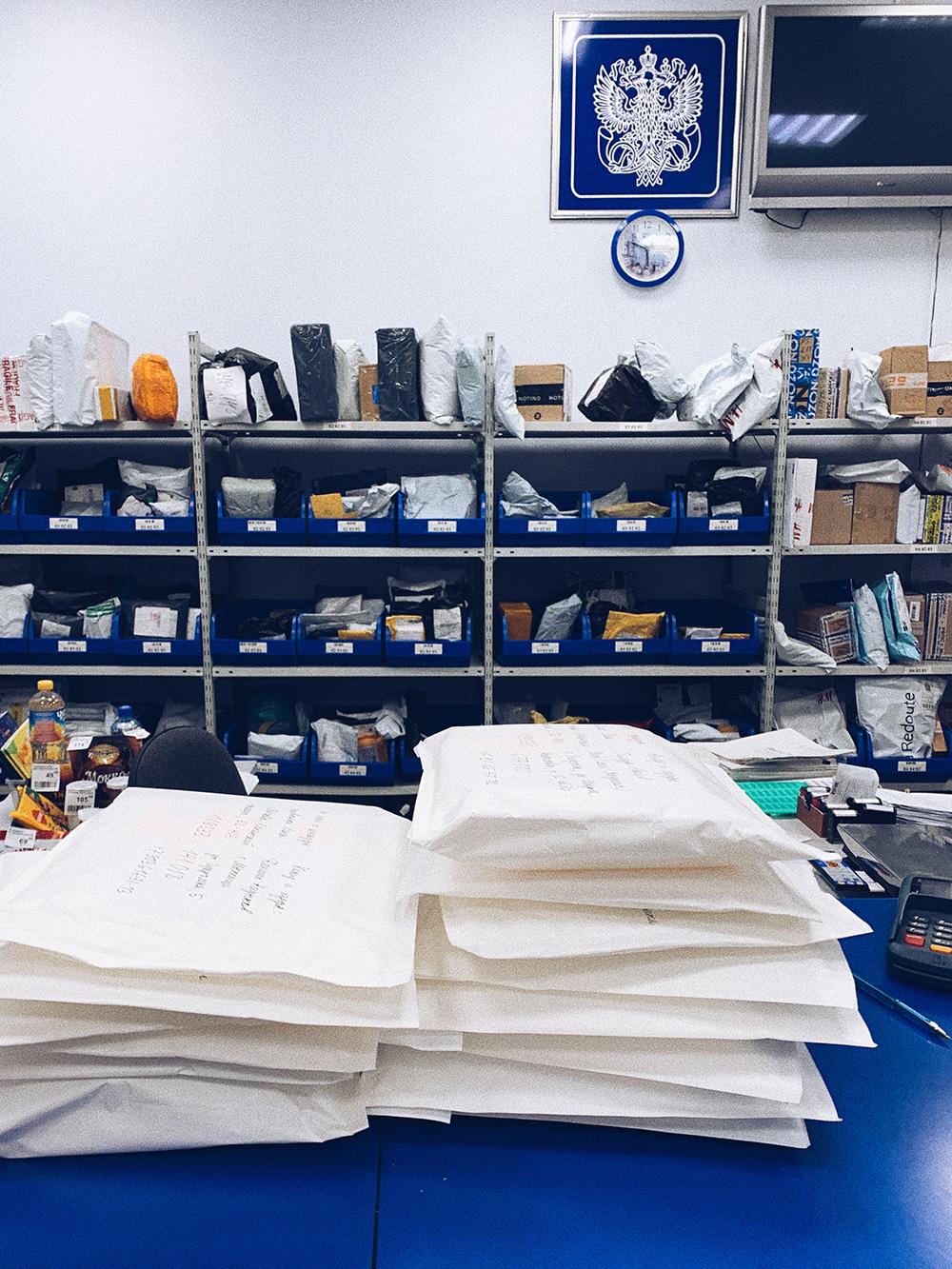 Книги мы отправляли в специальных почтовых конвертах с пупырками внутри