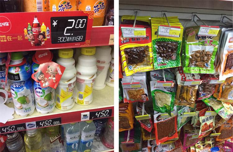 На прилавках шанхайских магазинов можно увидеть как привычные для россиянина товары, так и экзотику — например копченые куриные лапы