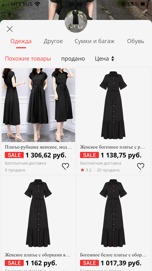 В результатах одно и то же платье, но от разных продавцов