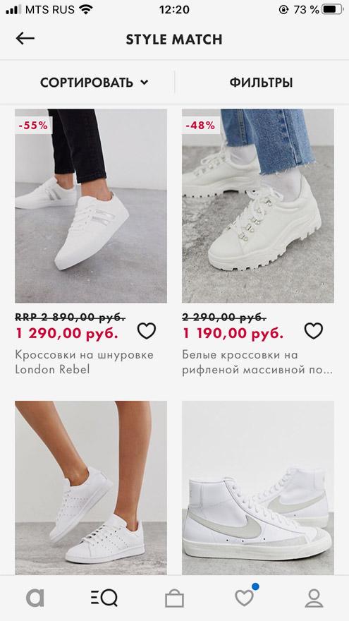 Все кроссовки — белые, и это уже радует