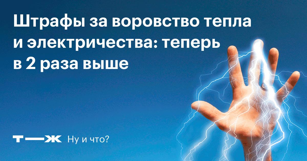 Взыскание элементов с не гражданина россии