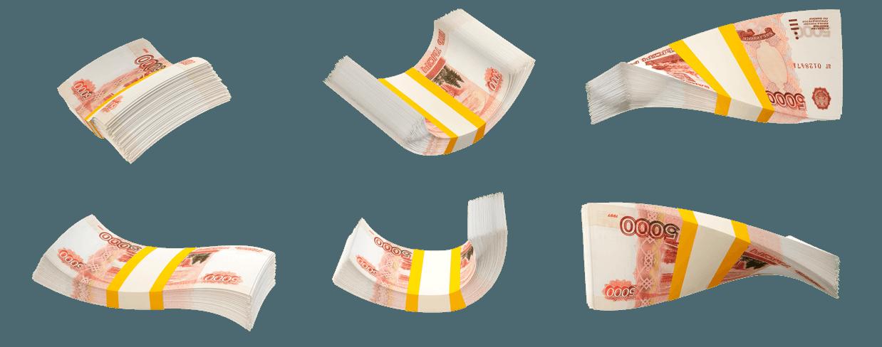 8 идей, как потратить триллион рублей со смыслом