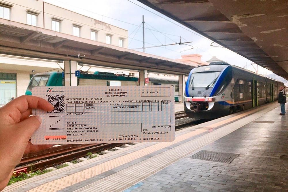 Междугородние поезда обычно состоят из 3—5 вагонов, но места всегда есть