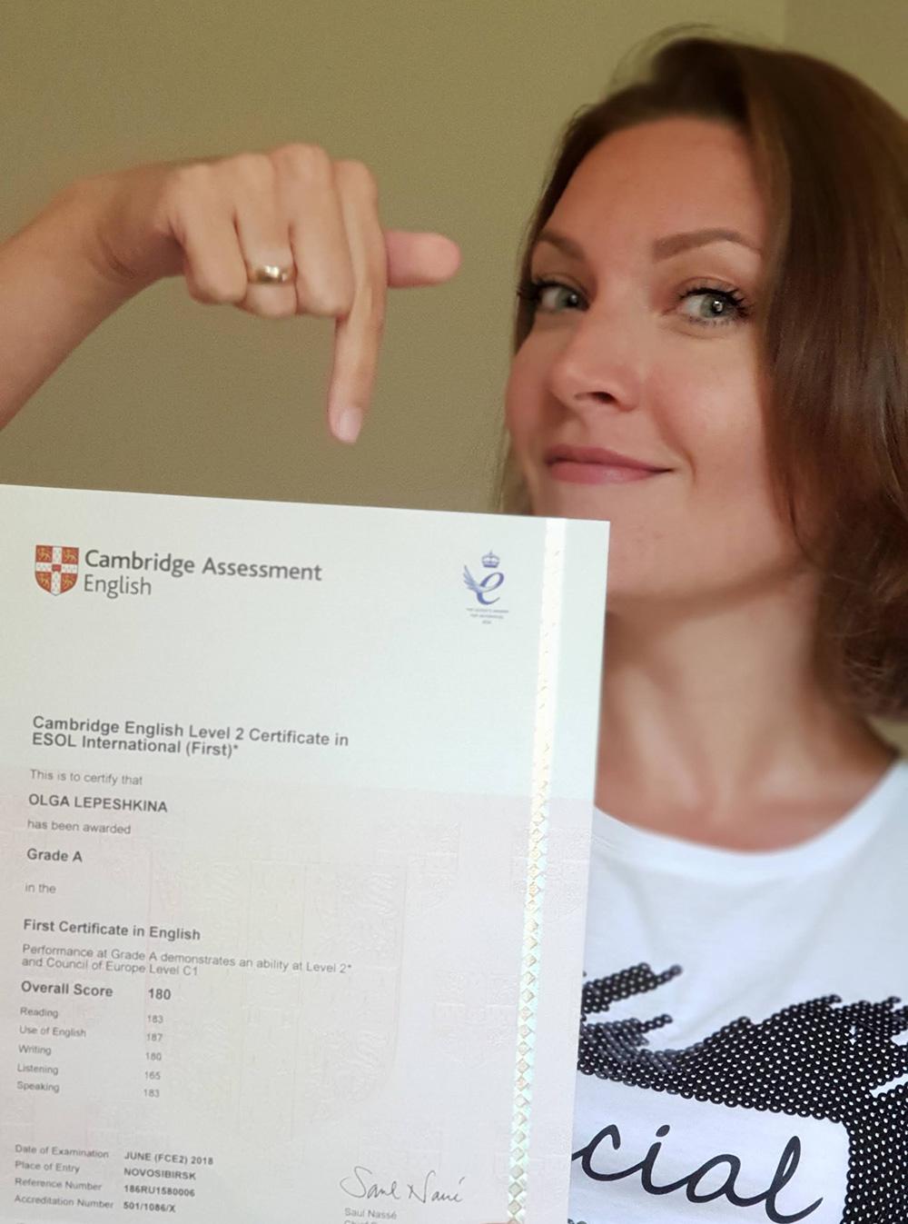 Кажется, никогда прежде я не гордилась собой так, как в тот день, когда мне пришел сертификат С1