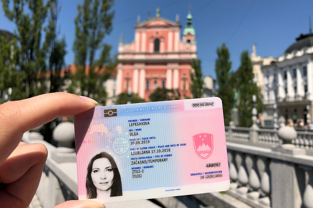 Так выглядит карточка ВНЖ — главный документ иностранца в Словении