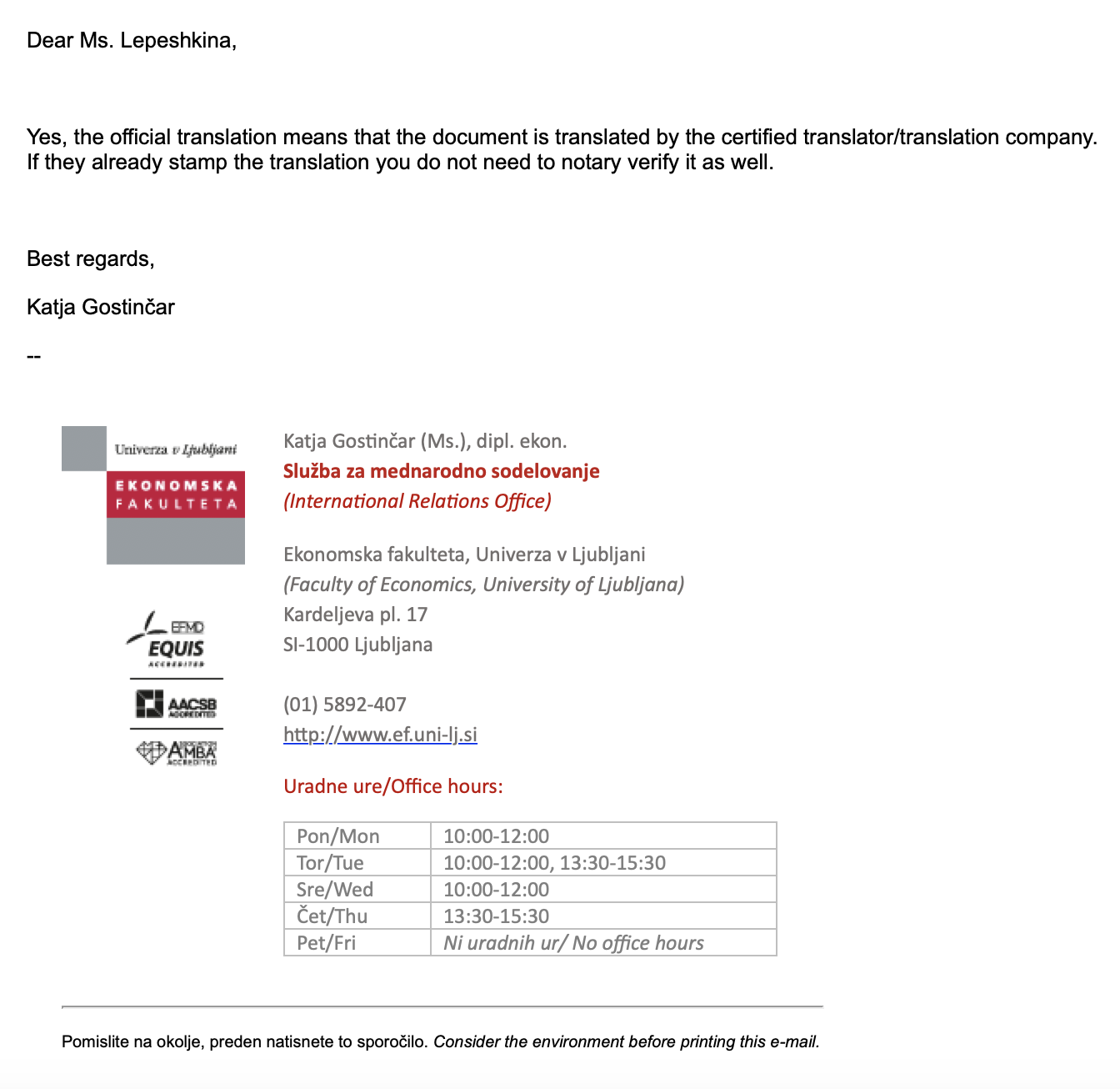 Письмо, в котором сотрудник факультета объясняет про заверение перевода