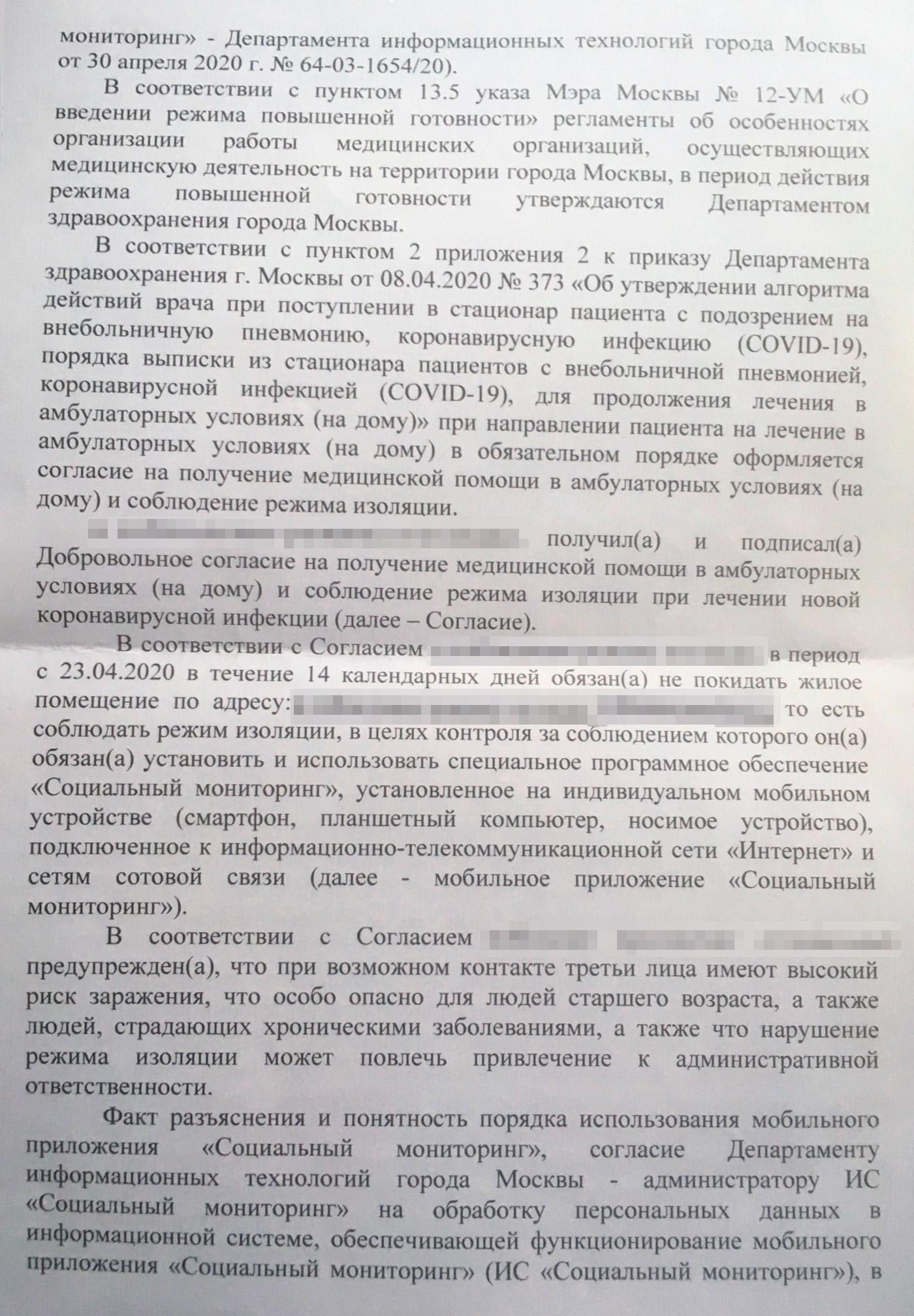 Не сфотографировали себя вовремя на фронтальную камеру смартфона — получите штраф! Источник: pikabu.ru