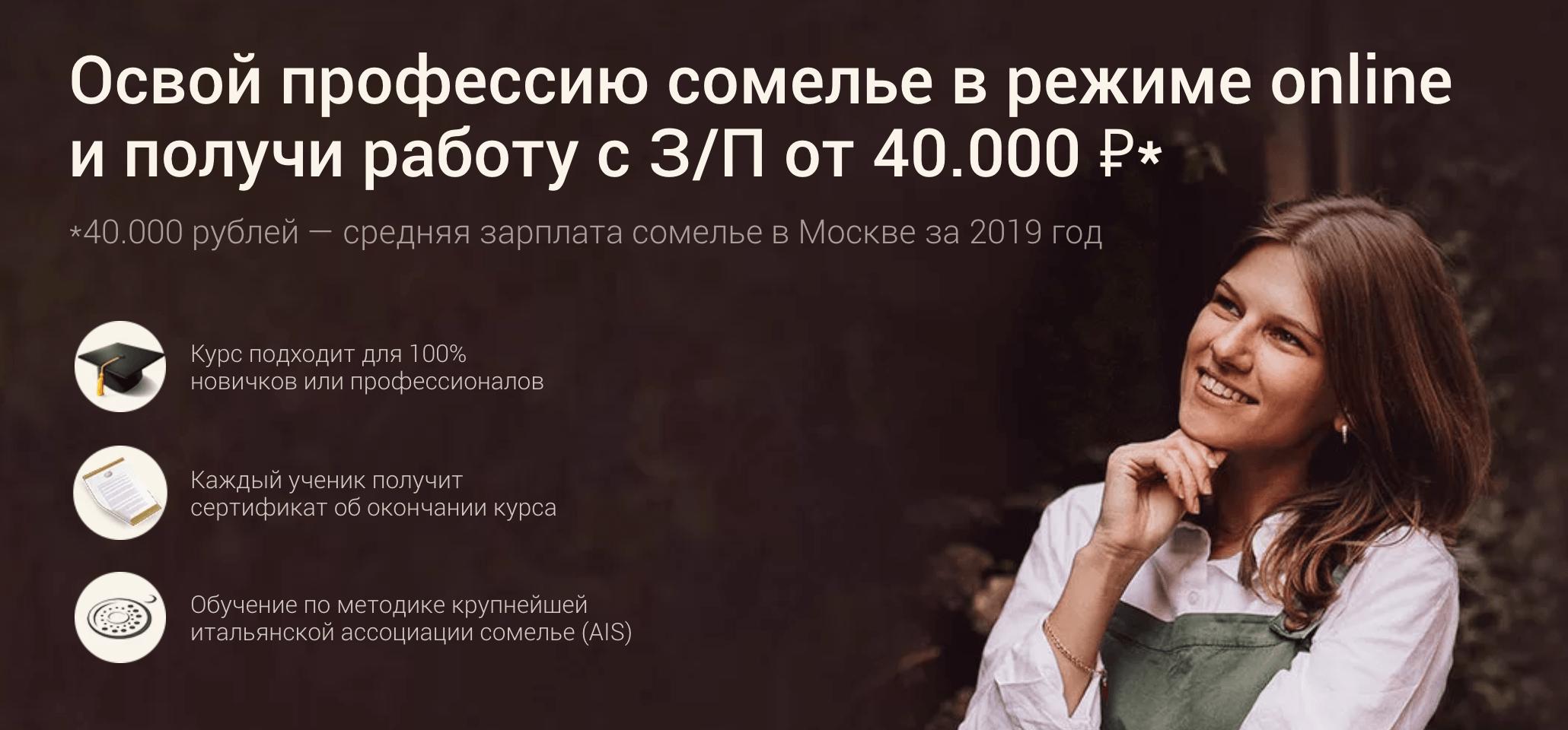 Иногда организаторы обещают обучить профессии за 5000<span class=ruble>Р</span>. Но я в это не верю