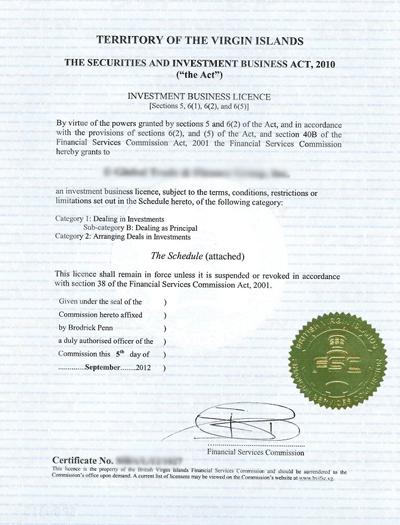 А это сомнительная лицензия, которую выдает контора с Виргинских островов