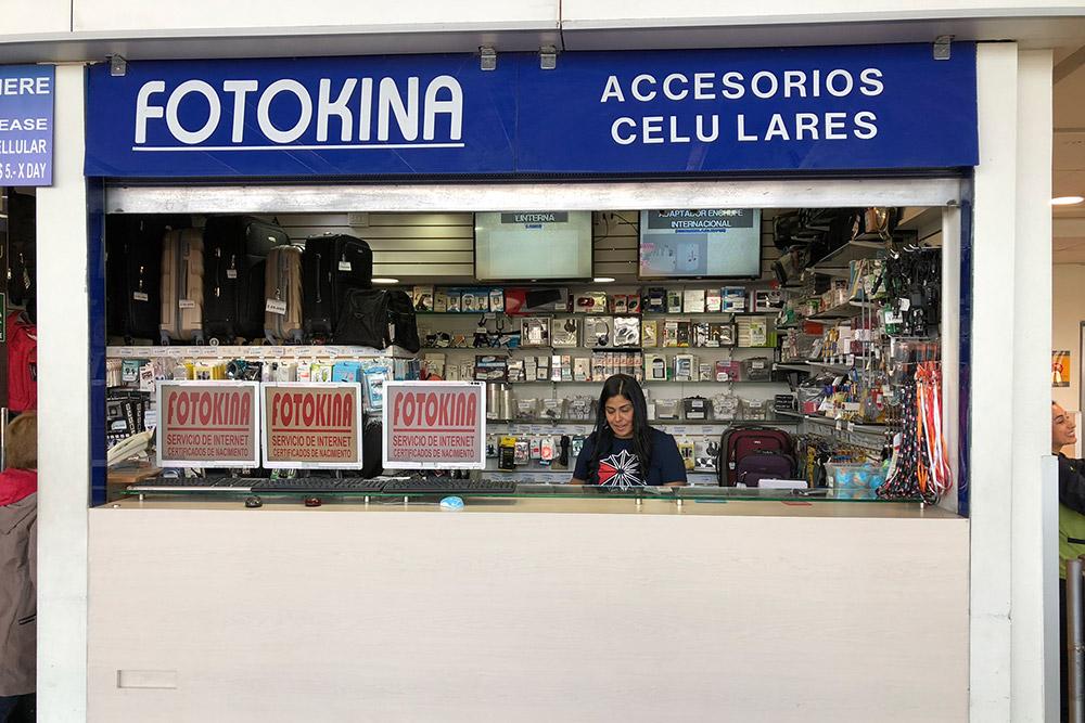 Киоск Fotokina в аэропорту Сантьяго