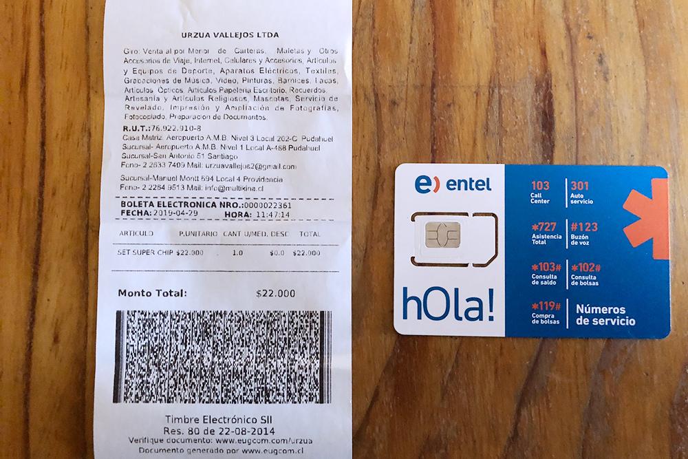 Симкарта Entel с предоплаченным пакетом интернета на 3 ГБ стоила 22 000 песо
