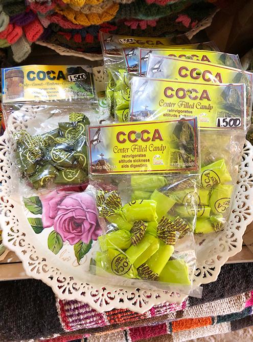 Конфеты с экстрактом листьев коки