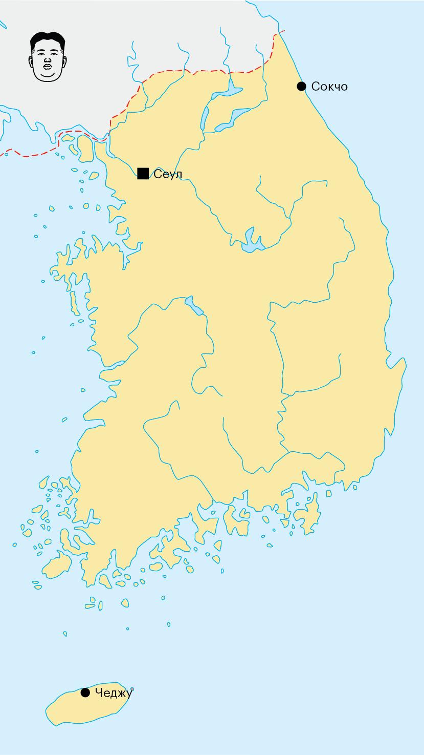 Наш маршрут по Южной Корее: Сеул — Чеджу — Сеул — Сокчо — Сеул. Кстати, в Южной Корее не работают «Гугл-карты». Есть версия, что таким образом южане скрываются от соседей из Северной Кореи