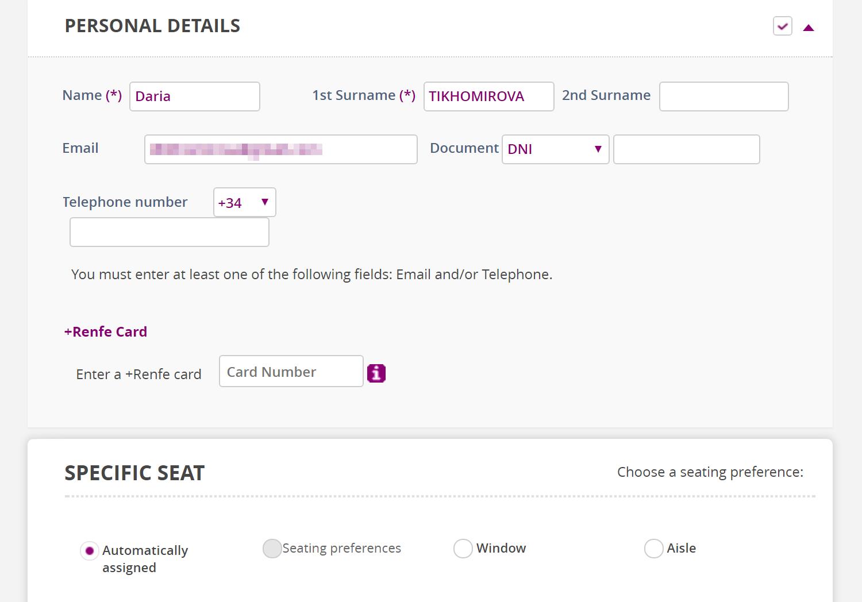 В окне покупки заполняю личные данные: имя, фамилию, номер телефона и электронную почту, куда придут билеты