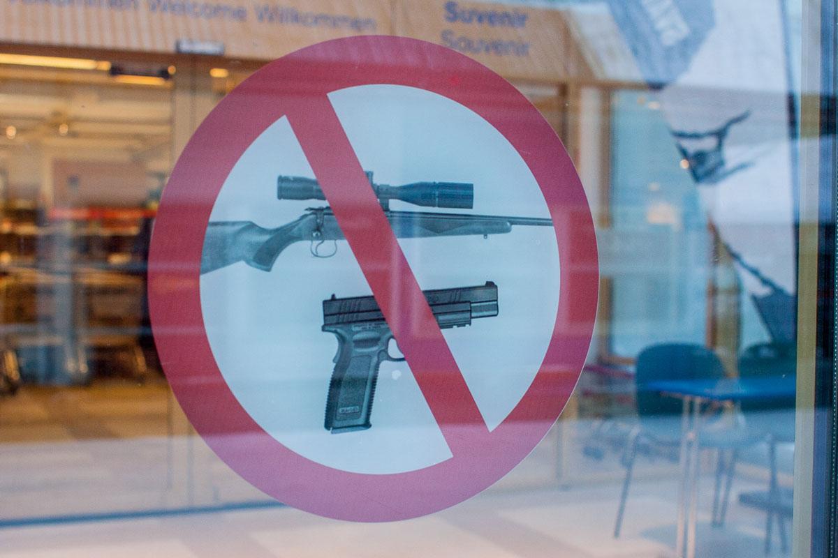 В магазин с оружием нельзя