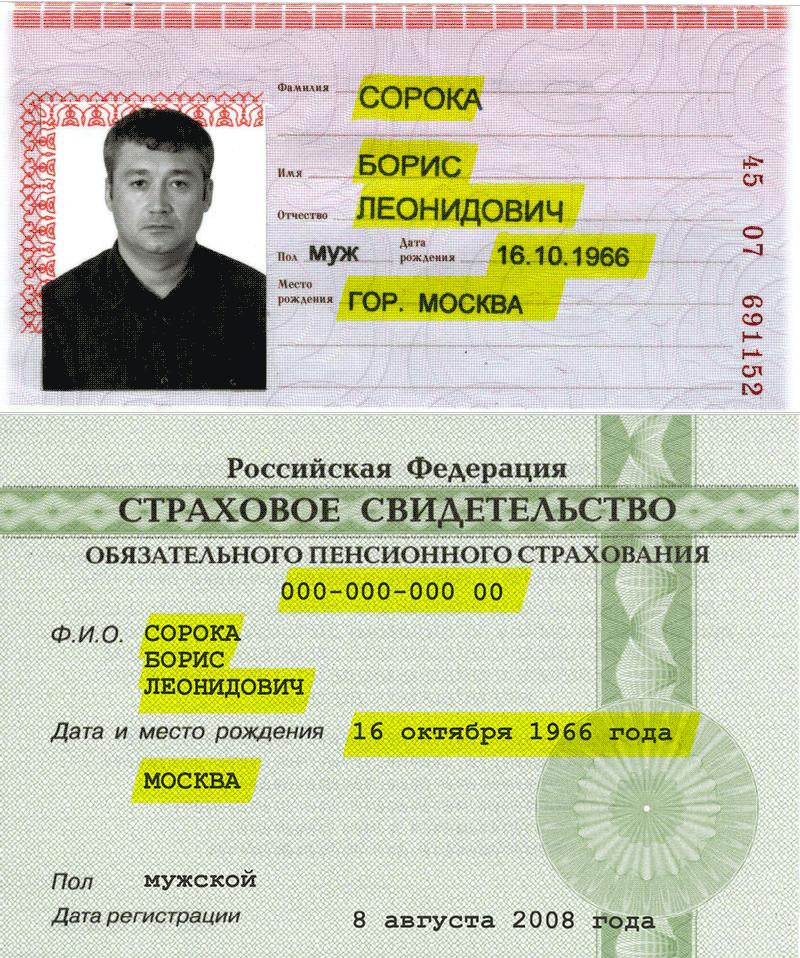 Договор аренды квартиры росреестр