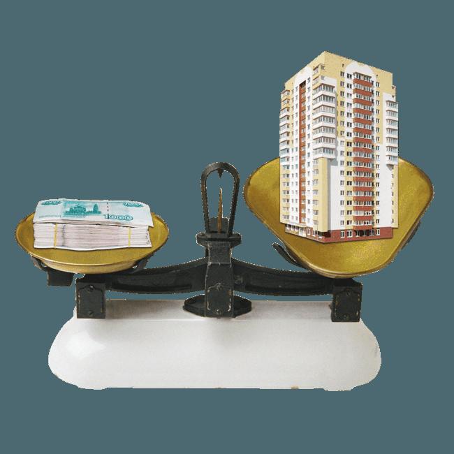 Где в России проще накопить на ипотеку