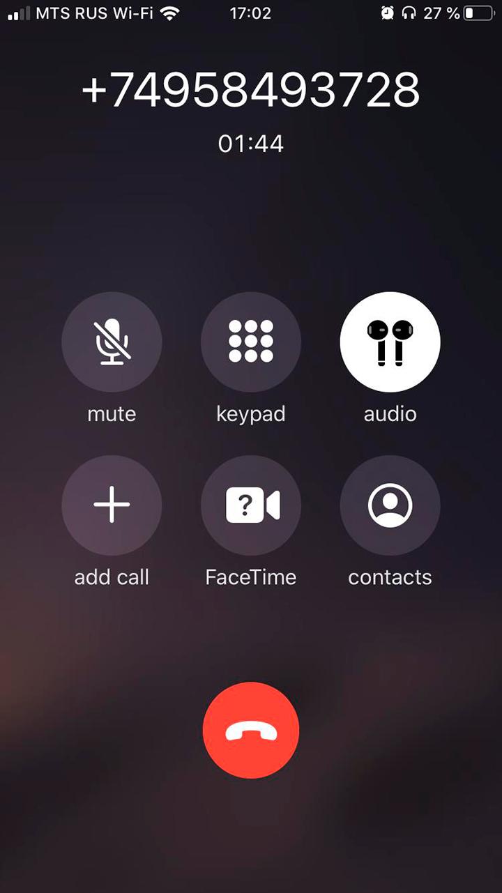 Однажды мне позвонили якобы из Сбербанка с этого номера. Мошенники даже не потрудились сделать номер «красивым»
