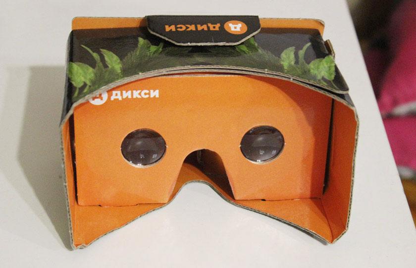 После динозавров 3Д-очки из «Дикси» никуда не делись — пригодятся для новых роликов