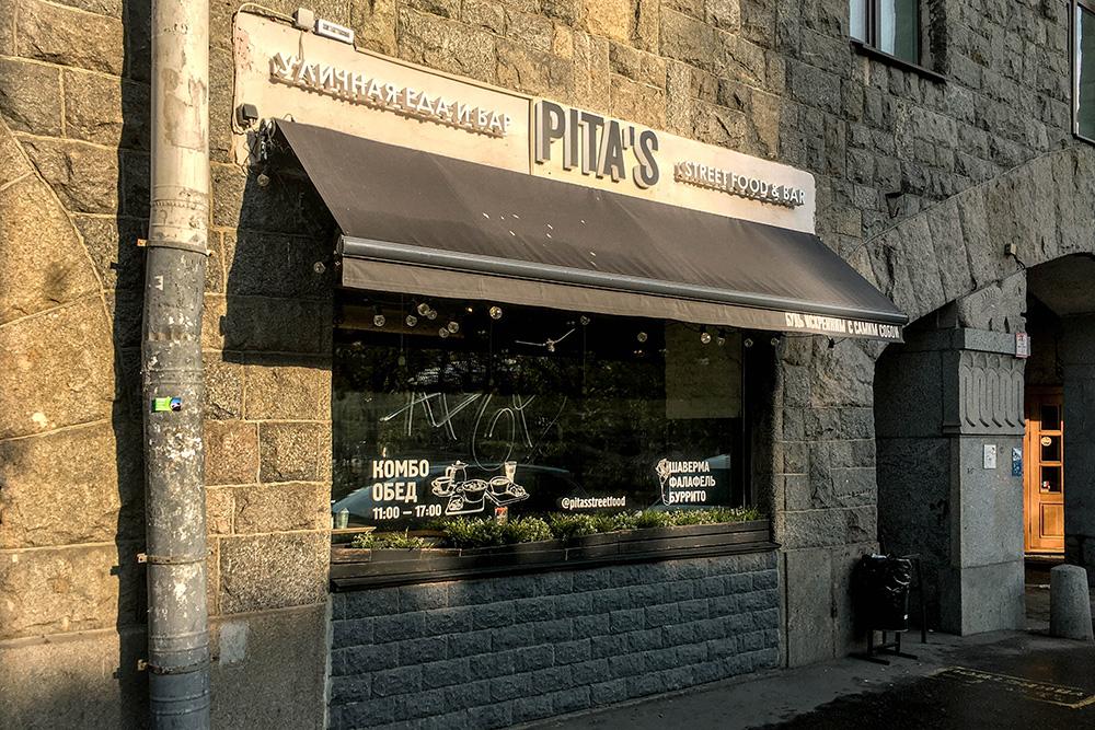 В «Питас» на Петроградке меньше людей, чем на Невском. Думаю, потому, что в этом же здании находятся еще пять мест, где можно поесть