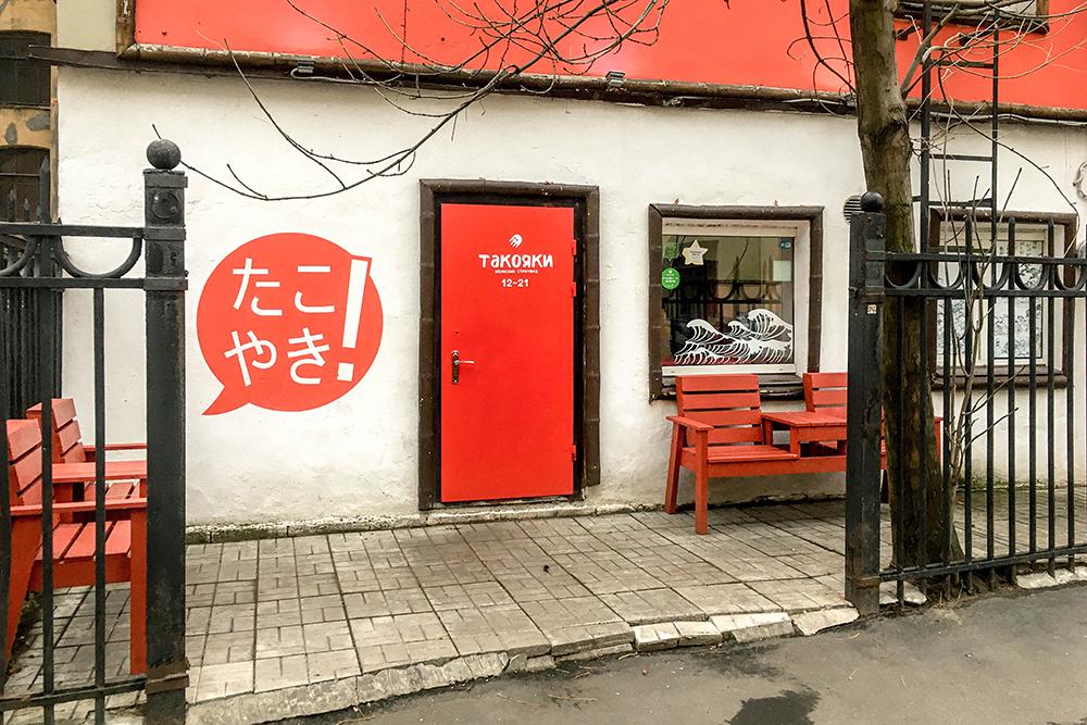 «Такояки» располагается в небольшом двухэтажном здании. С улицы выглядит миниатюрно, но очень приметно из-за фирменного цвета