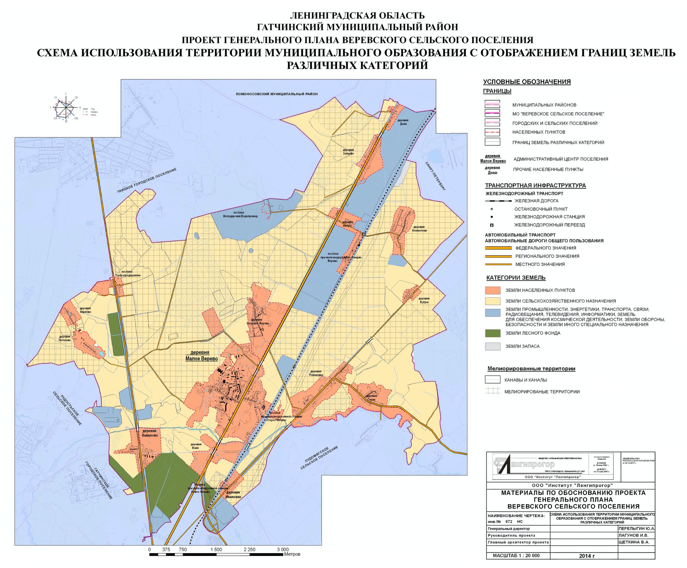 Перед нами открывается карта категорий земель Веревского сельского поселения. Справа указаны условные обозначения