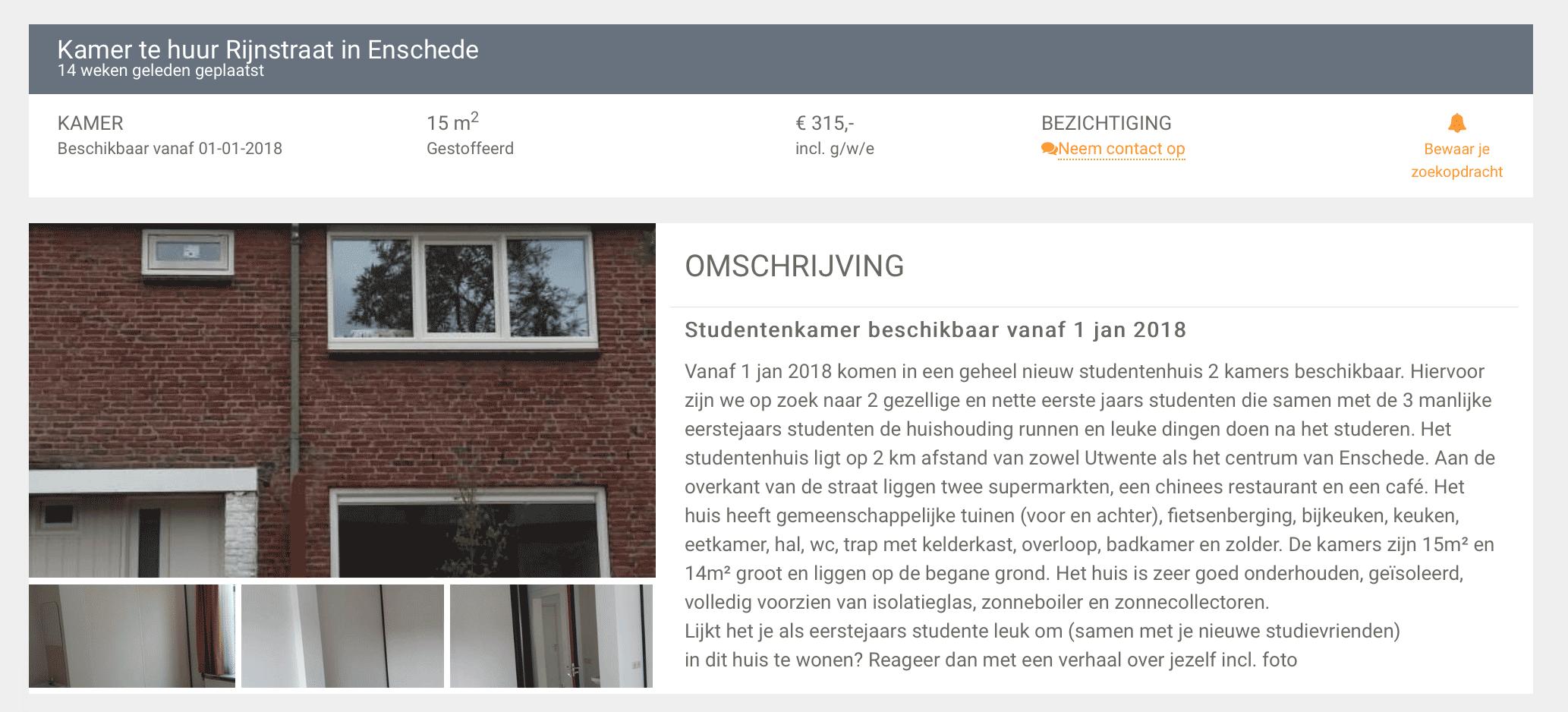 Комната без мебели на окраине. За интернет придется доплачивать 25€ в месяц (1750 р.)