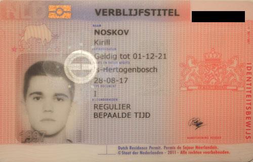 Так выглядит мое разрешение на пребывание в Нидерландах. С ним меня пускают в любые страны Евросоюза