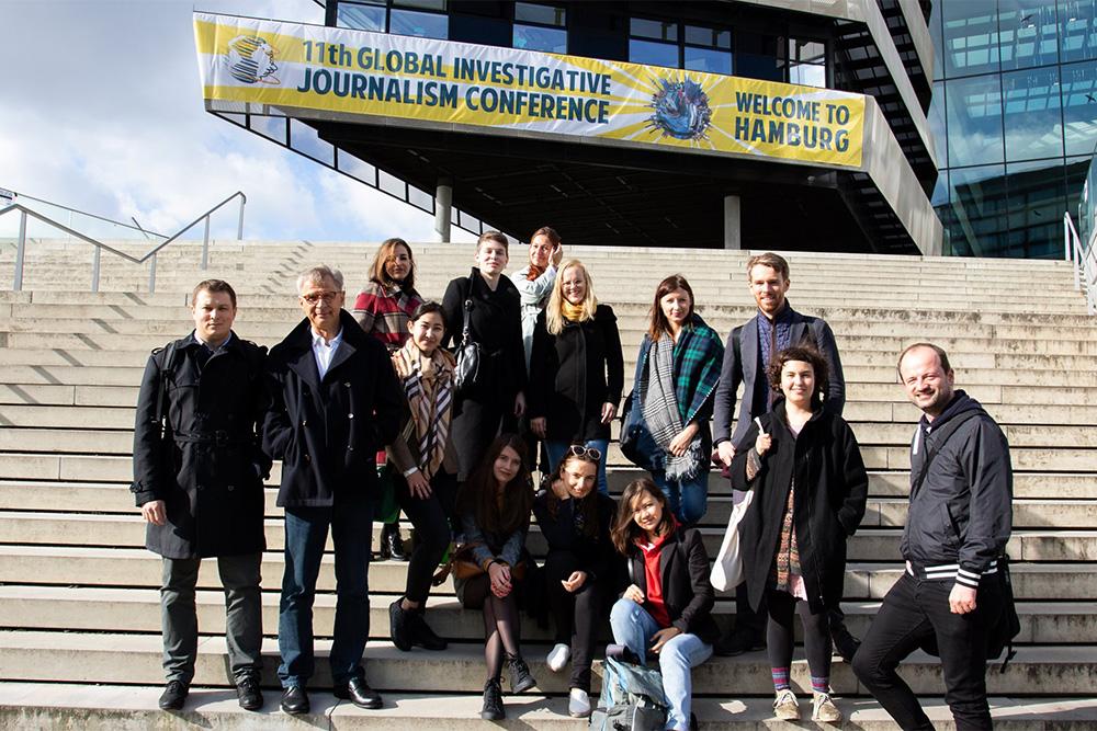 Участники программы графини Денхофф на конференции по расследовательской журналистике в Бонне