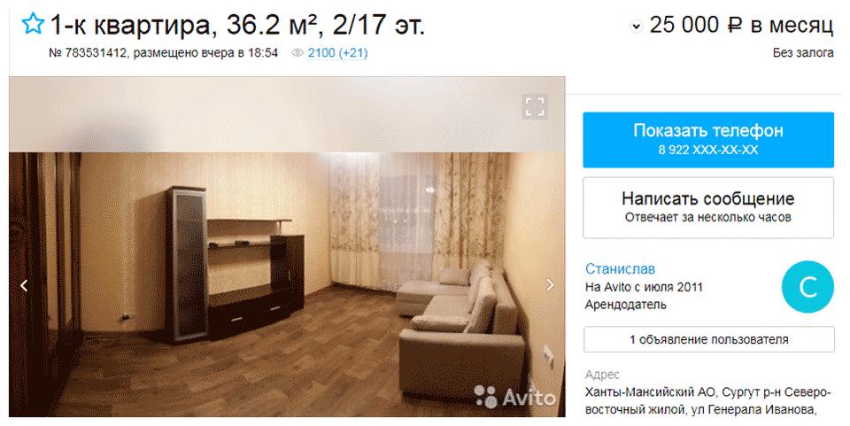 Квартира с хорошим ремонтом недалеко от центра, коммуналка включена в стоимость