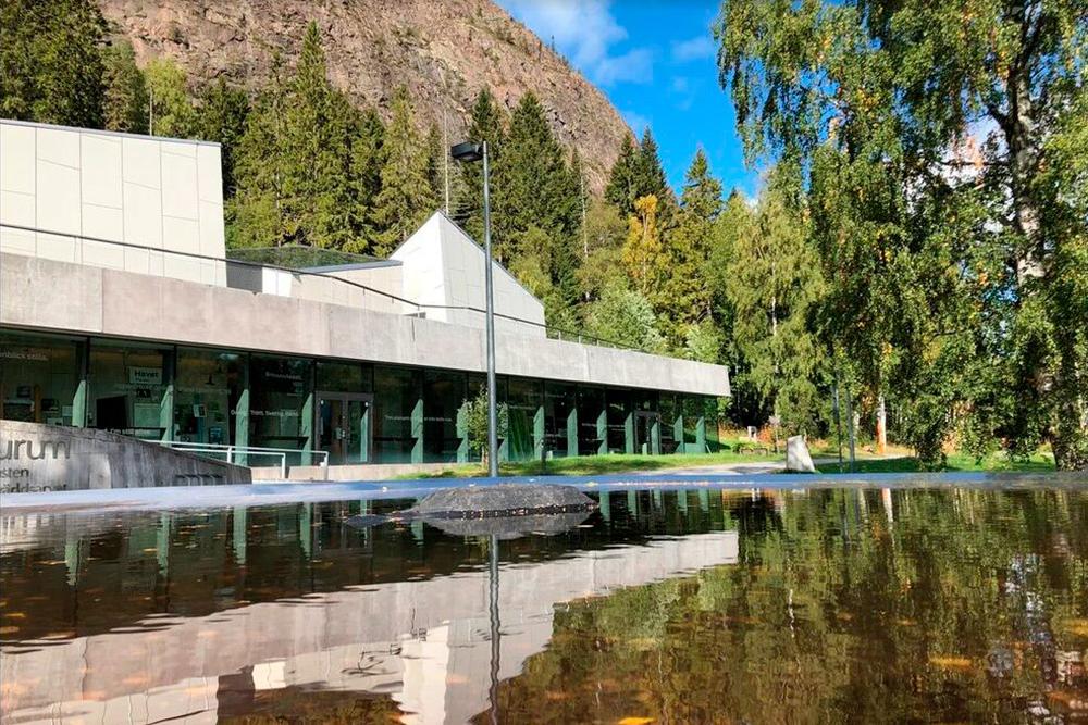 Информационный центр на входе в национальный парк «Скулескоген»