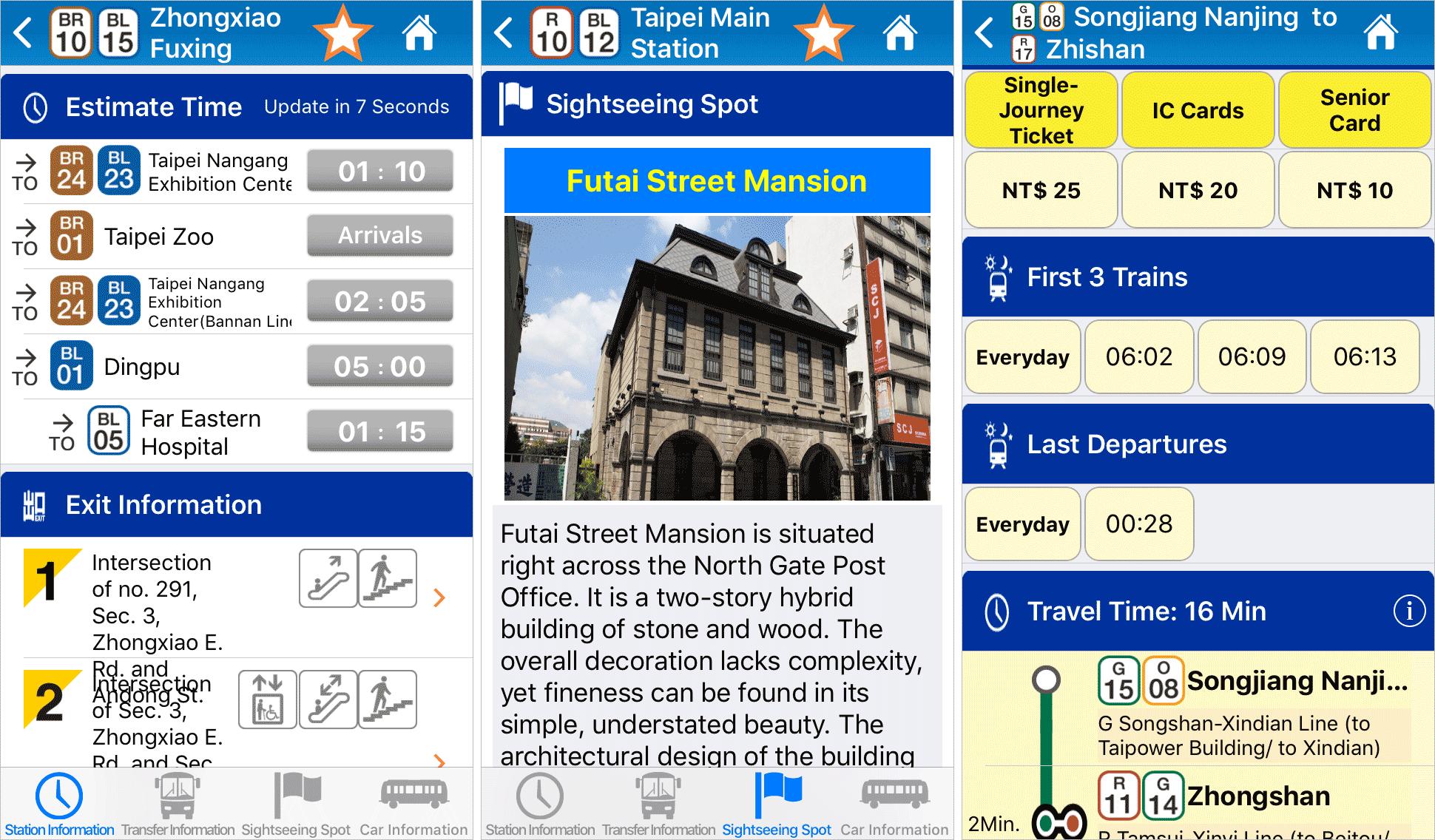 Популярное мобильное приложение Go! Taipei помогает найти нужную станцию, узнать до скольких она работает и сколько будет стоить поездка, когда придет ближайший поезд и на что посмотреть в этом районе