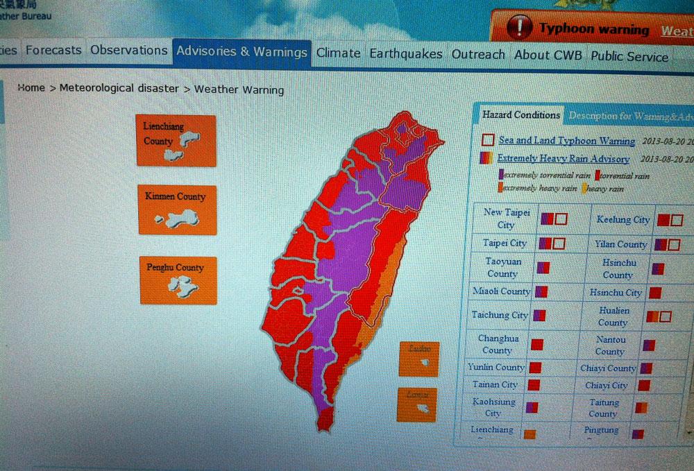 Оценка угрозы от надвигающегося тайфуна на сайте метеослужбы Тайваня. Красным отмечены самые опасные зоны