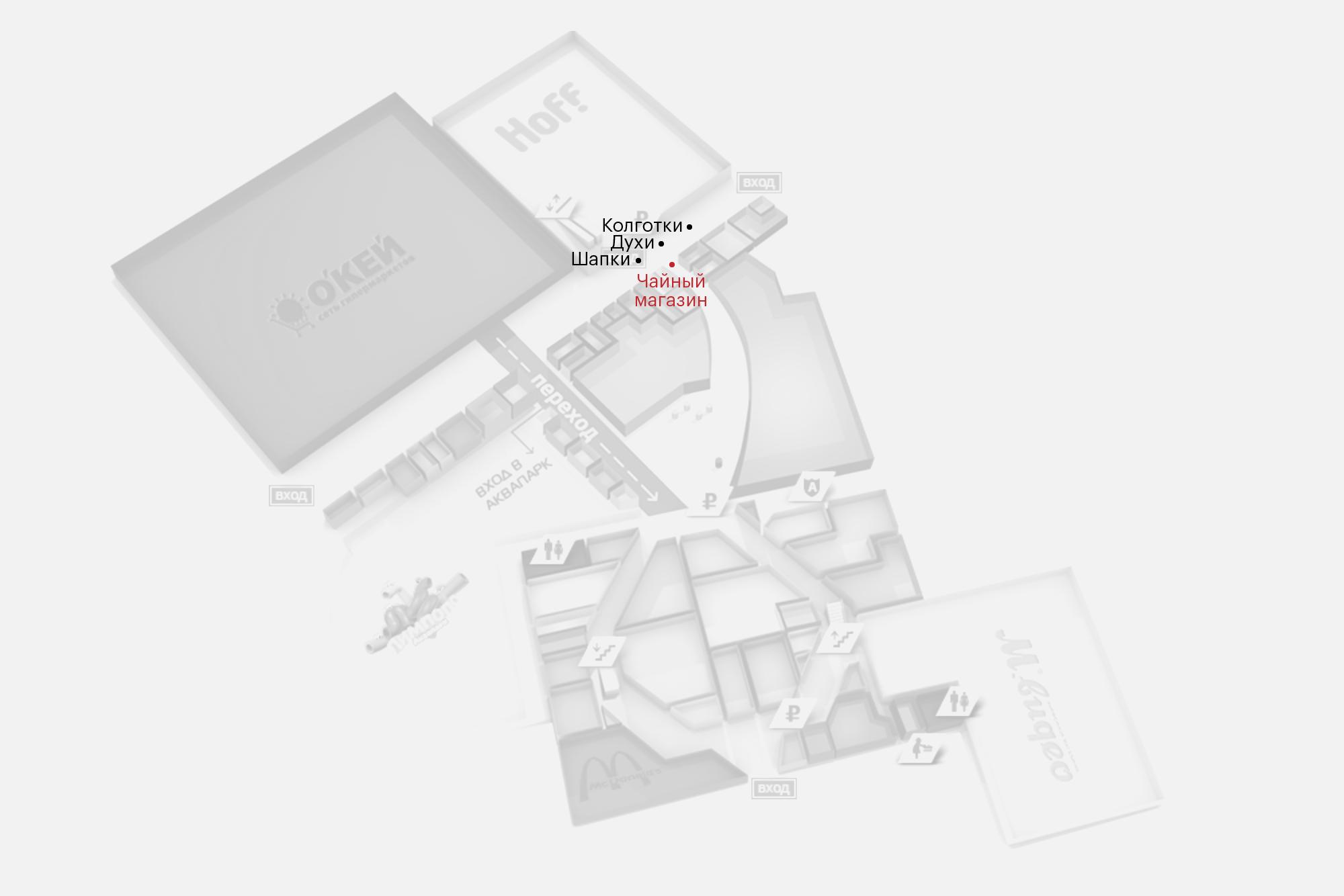 4f2e696d3b39e Точки на карте — это мой островок и соседи: магазины с шапками, колготками и
