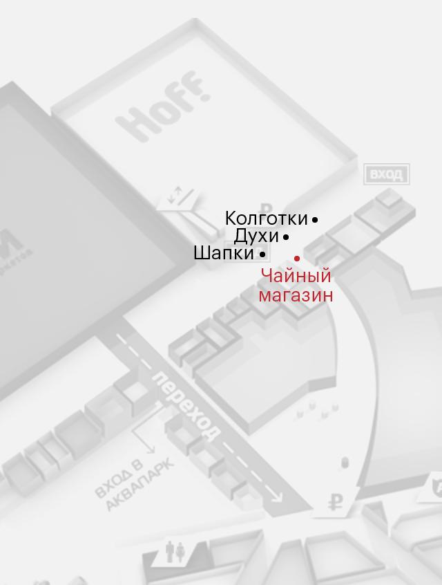 Точки на карте — это мой островок и соседи: магазины с шапками, колготками и духами. После Нового года рядом должны были открыться «Хофф» и аквапарк