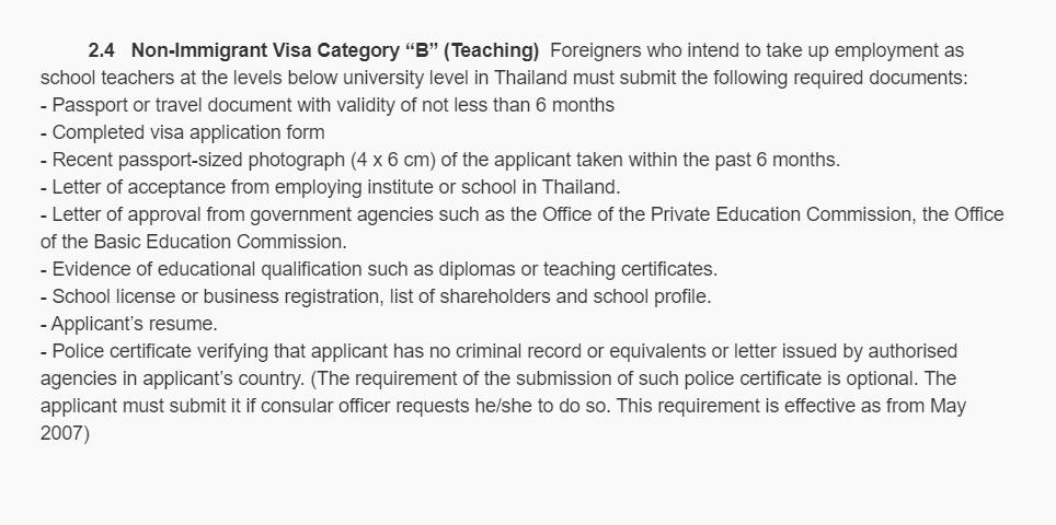 Список требований дляполучения визы ссайта МИДТаиланда