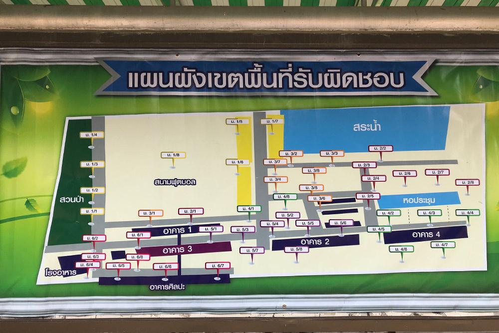 План школы, в которой я работал, — по площади и количеству корпусов напоминает средний российский вуз