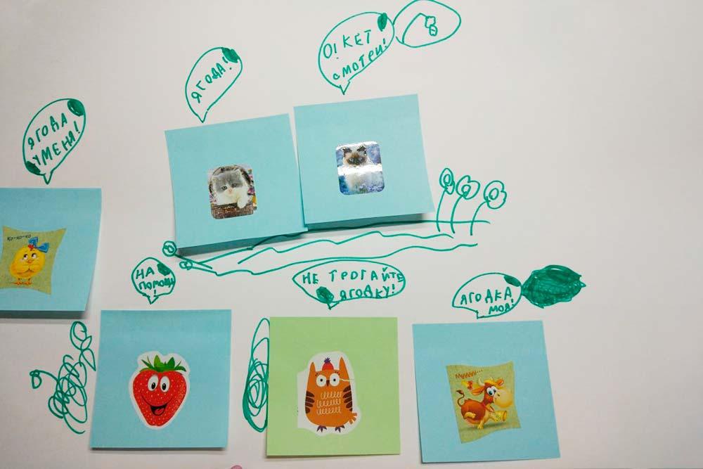 Так выглядели сценарии первых мультиков, которые рисовали ученики
