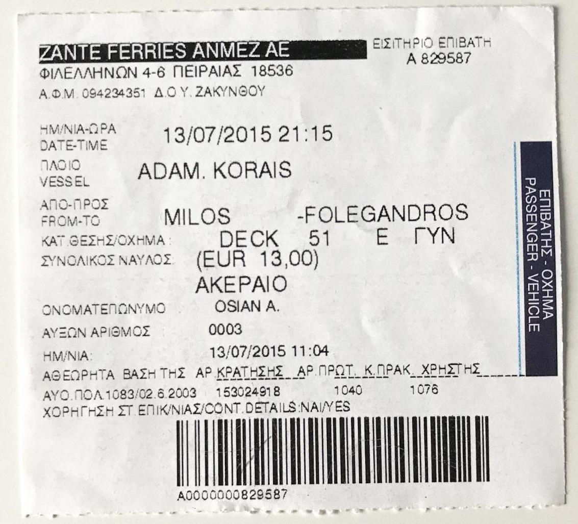 Такой талон выдают в обмен на распечатанный билет