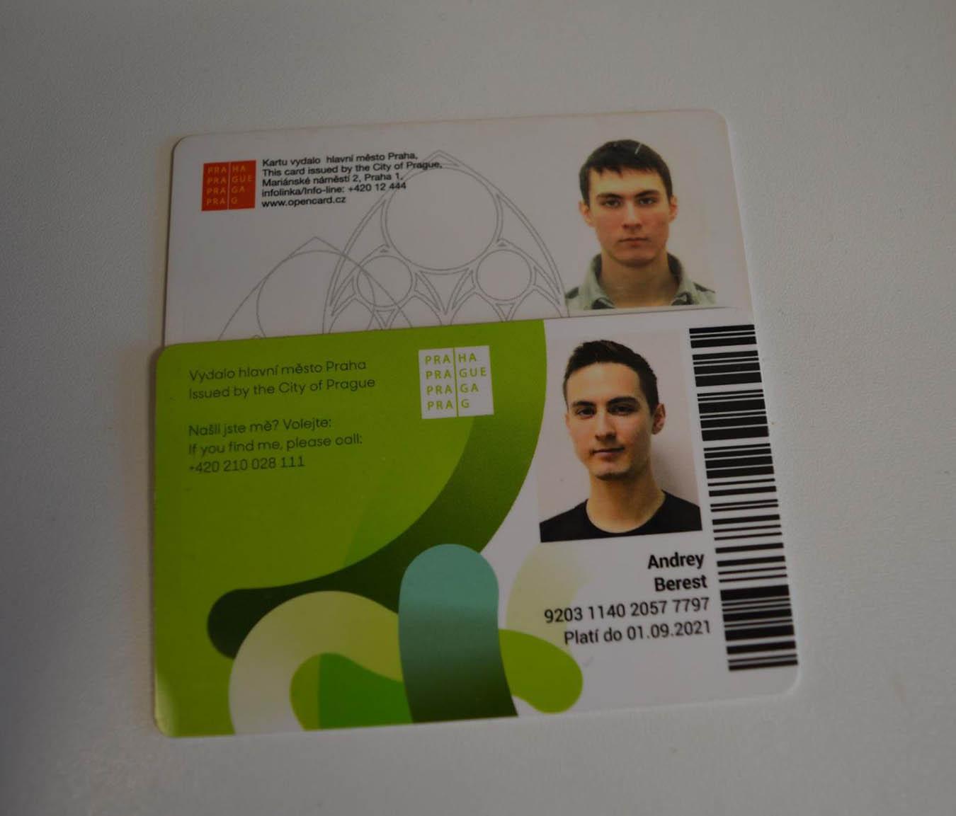 Проездные билеты — это именные карты, на которые записывается информация о сроке действия и льготах