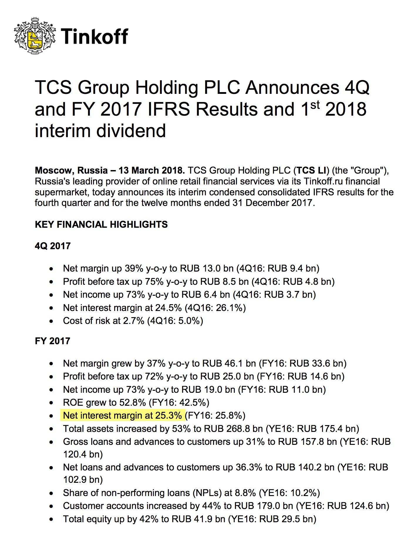 Страница 1 пресс-релиза «ТКС-груп» по итогам 2017 года