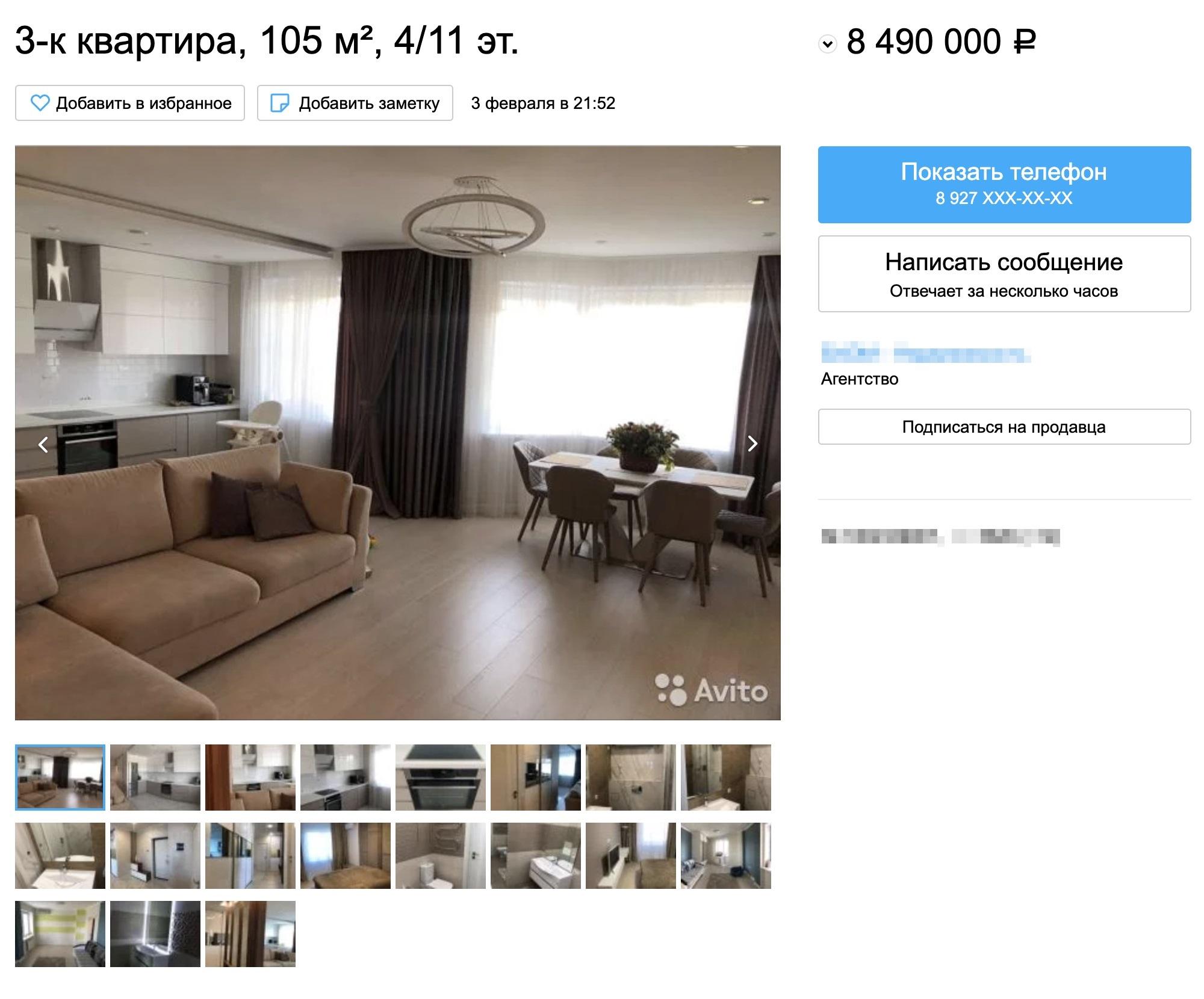 Одна из квартир в элитном доме — почти 81 000<span class=ruble>Р</span> за 1 м²